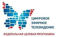 Филиал РТРС «Алтайский КРТПЦ» сообщает, что 24.02.2021г. с 10:00 до 16:00 (местное время) пройдут плановые профилактические работы на передающем оборудовании в Завьялово (Перерыв в телевещании)