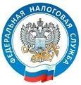 Уважаемые налогоплательщики!  Межрайонная ИФНС России № 7 по Алтайскому краю проводит семинары на темы: