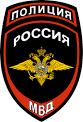МО МВД России «Завьяловский» предупреждает  об участившихся случаях мошенничества в отношении граждан в сети Интернет