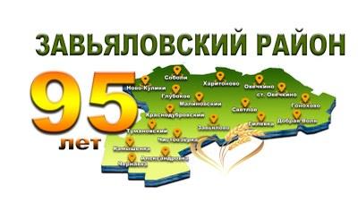 Официальный сайт администрации алт