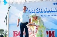 Летний фестиваль на Завьяловских озерах