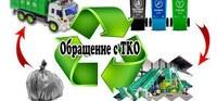 В 2020 году во всех селах Завьяловского  района были установлены места (площадки) накопления твердых коммунальных отходов